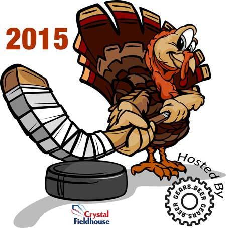 2015 Turkey Cup